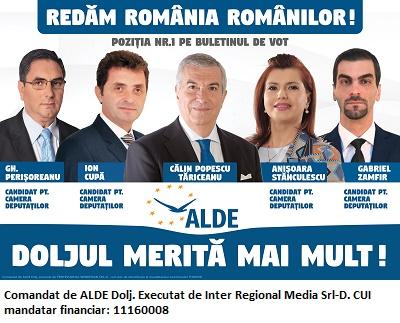 banner alde cui1